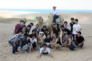 travel158-12