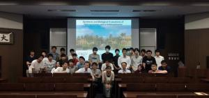 Dr. Mito's special lecture 190924 0006